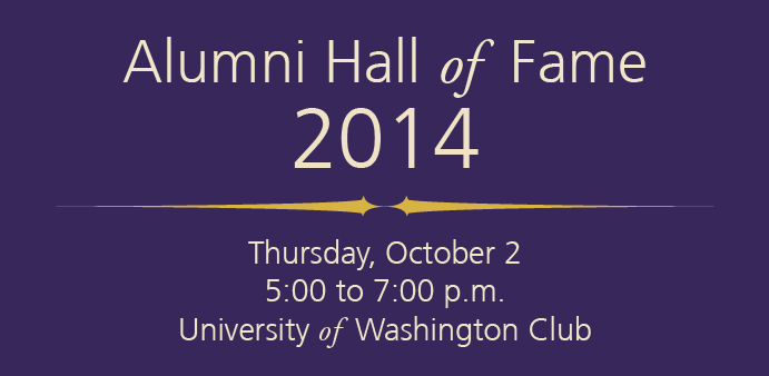 Alumni Hall of fame banner 2014-01